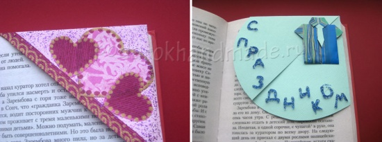 Закладки для книг своими руками - дарим одноклассникам