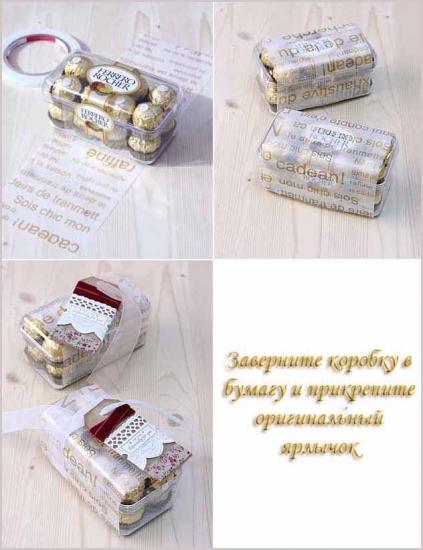 Как украсить коробку конфет Ferrero rocher
