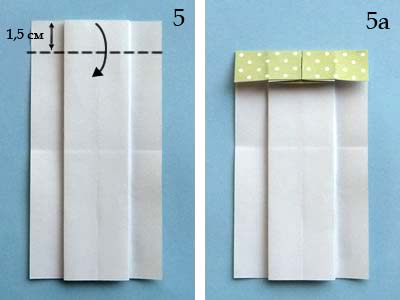Платье оригами: шаг 5