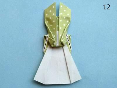 Платье оригами: шаг 12