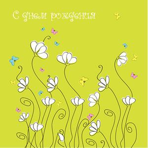 Скачать бесплатно открытки: Бабочки и цветы
