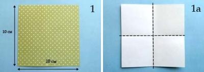 Платье оригами: шаг 1