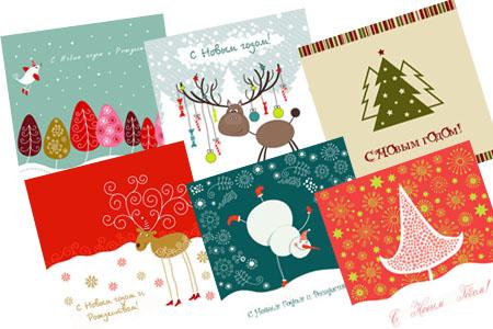 Сделать открытку с новым годом своими руками