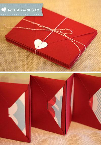 Любовные купоны необычный подарок
