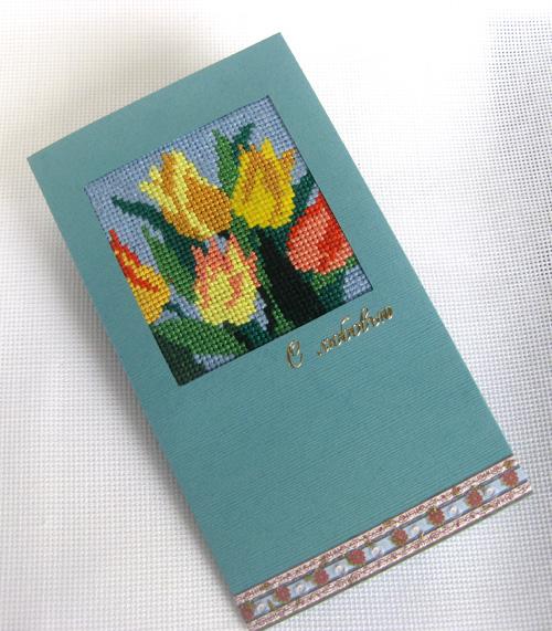 Оформление открытка с вышивкой