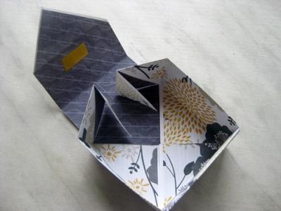 Подарочная коробка в технике оригами