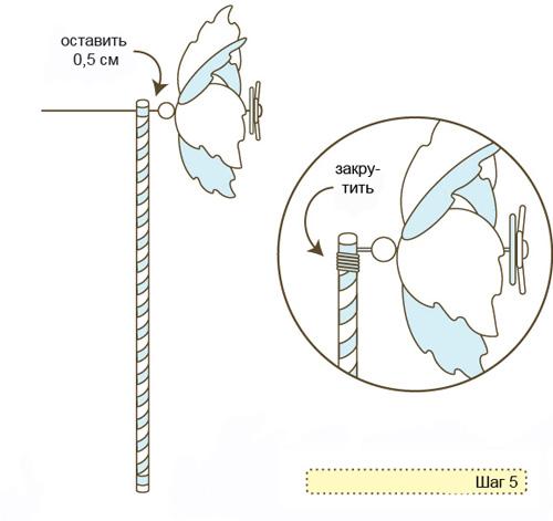 Как сделать вертушку из бумаги - шаг 5