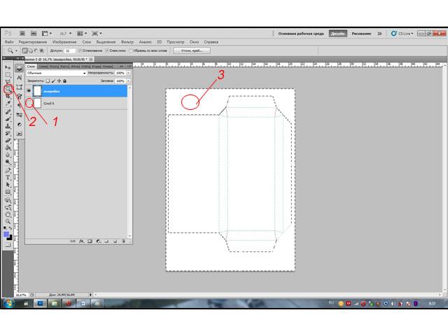 Как сделать выкройку в фотошопе