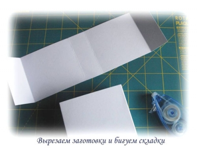 Маленький комод-шкатулка из бумаги