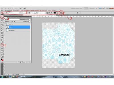 Создание упаковки для шоколада при помощи photoshop