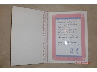 Бумага для скрапбукинга