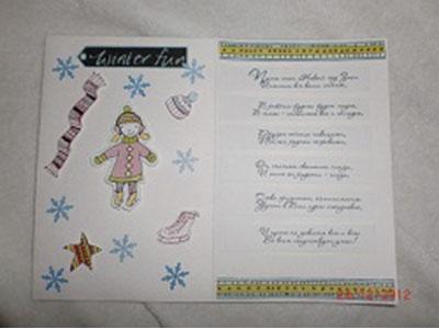 Бумага и картон для открыток своими руками 18